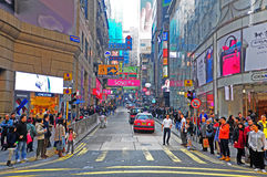Queens road, hong kong Royalty Free Stock Image