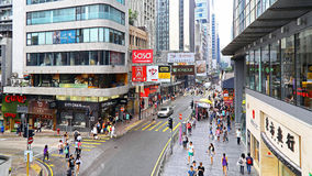 Queens road, hong kong Stock Photography