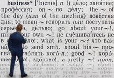 Quelle est signification des affaires de mot ? photo libre de droits
