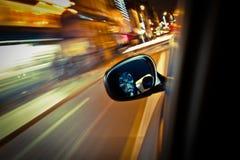 Quem está conduzindo meu carro? imagens de stock royalty free