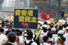 Queremos Hong-Kong, nosotros queremos democracia. Fotos de archivo libres de regalías