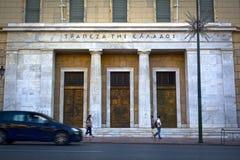 Querneigung von Griechenland Stockfotografie