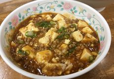 Queso de soja de Mapo, estilo de Japón Cuajada, comida imágenes de archivo libres de regalías