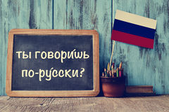 Question do you speak russian? written in russian royalty free stock images