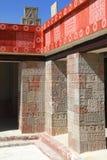 Quetzalpapalotl Palace III, teotihuacan Stock Photos