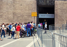 Queue area at the Vatican Museum Stock Photo