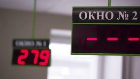 Queue display 02 HD stock video footage
