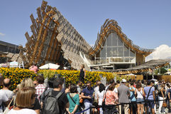 Queue of people in front of China pavillon at EXPO royalty free stock images