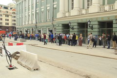 The queue at the the theatrical ticket booth in Moscow Royalty Free Stock Photography