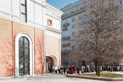 Queue of tourists in Tretyakov Gallery, Moscow Stock Photo