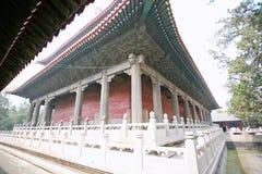 Qufu drie gaten royalty-vrije stock foto