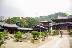 Qui Lin Nunnery em Diamond Hill, Hong Kong foto de stock