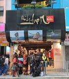 Quicksilver sklep w Hong kong Zdjęcia Royalty Free