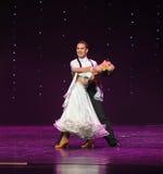 Quickstep-the奥地利的世界舞蹈 库存图片