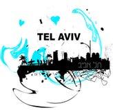Quiero el cartel de Tel Aviv Fotos de archivo libres de regalías