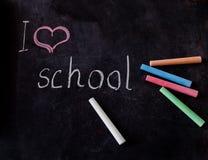 Quiero la escuela - la inscripción Imágenes de archivo libres de regalías