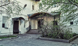 Quiet courtyard. Quiet inner courtyard of the Novospassky monastery in Moscow, Russia. Vintage retro style Royalty Free Stock Image
