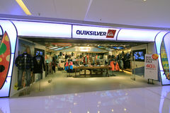 Quiksilver shop in hong kong Royalty Free Stock Images