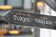 7821 quilômetros ao Tóquio Imagens de Stock