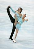 Quing Pang / Jian Tong free pr Royalty Free Stock Photography