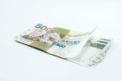 Quinientos dólares de Hong Kong, Hong Kong Money imagen de archivo