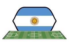 Équipe de football de l'Argentine illustration de vecteur