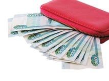 ?quipez compter l'argent, le concept d'?conomie, affectation d'argent Mains donnant l'argent d'isolement sur le fond blanc photo stock