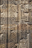 Quitab Minar Tempel, Delhi, Indien Lizenzfreies Stockbild