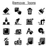 Quite, borre, suprima el sistema del icono ilustración del vector