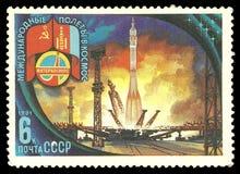 Quite en la base de Baikonur foto de archivo libre de regalías
