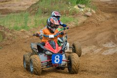 Quite young athletes. MOSCOW, RUSSIA - JULY 1, 2017: Unrecognized young athletes,  class ATV, in the Velyaminovo Race Weekend 2017, Motopark Velyaminovo Royalty Free Stock Images