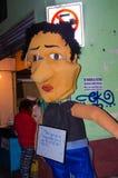 Quito, Ecuador - 31 dicembre 2016: Monigotes tradizionali o manichini farciti che rappresentano le figure politiche, anime o Fotografia Stock Libera da Diritti