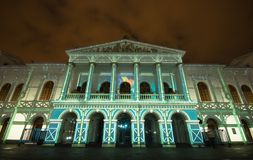 Quito, Pichincha Equateur - 9 août 2017 : Le spectacle des lumières projetées sur la façade du sucre de Teatro, est un événement Photographie stock