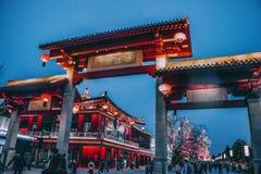 Qujiang de Xi'an imagem de stock