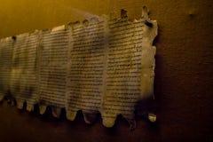Qumran foudroie des rouleaux en Israël Photographie stock