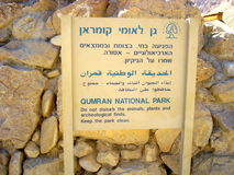 Qumran, Israel. Qumran is an archaeological site in the West Bank managed by Israel's Qumran National Park. It is located on a dry plateau about a mile from the Stock Photography