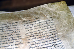 Qumran-Schriften in Qumran-Höhlen, Israel Lizenzfreie Stockfotos