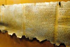 Qumran Zawala się Obrazy Stock