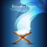 Quraan book illustration Stock Image
