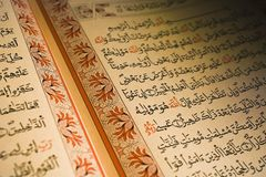 The Quran Royalty Free Stock Photography