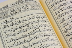 Quran Fotografía de archivo
