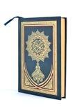 Quran Stockbilder
