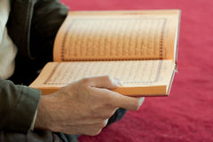 Quran Stock Photos