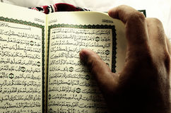 Quran Royaltyfri Bild