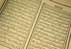 Quran Stock Afbeelding