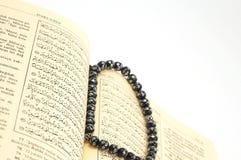 Quran stock foto