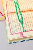 Quran fotografering för bildbyråer