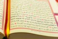 Quran royaltyfria bilder