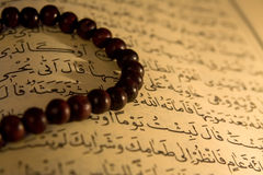 Quran Royalty Free Stock Images