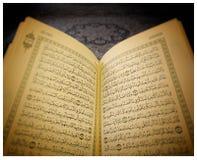 Quran - al-genios de la surá Imágenes de archivo libres de regalías